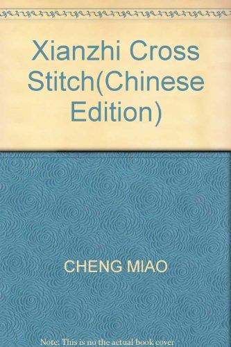 Xianzhi Cross Stitch(Chinese Edition): CHENG MIAO