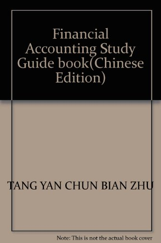 9787504928153: Financial Accounting Study Guide book