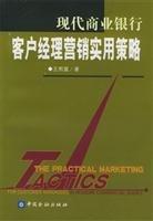 Exercises for financial English cloze test: HUA, ZHU BIAN