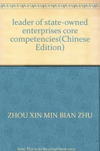 leader of state-owned enterprises core competencies(Chinese Edition): ZHOU XIN MIN BIAN ZHU