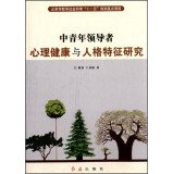 9787505123724: Tui Bei Tu - Tui Bei Tu in Chinese history(Chinese Edition)