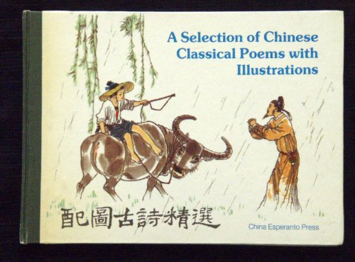 Selection of Chinese Classical Poems with Illustrations: Bo, Li &