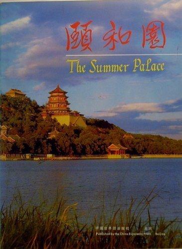 9787505200722: Summer Palace