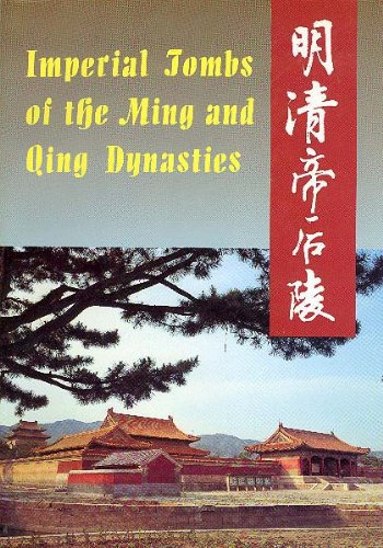 9787505202641: Imperial Tombs of the Ming and Qing Dynasties (English-Chinese Edition) (English and Chinese Edition)