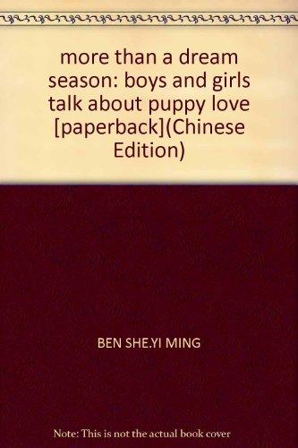 more than a dream season: boys and: BEN SHE.YI MING