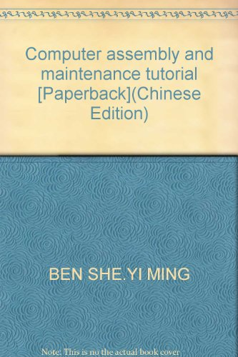 Computer assembly and maintenance tutorial [Paperback](Chinese Edition): BEN SHE.YI MING
