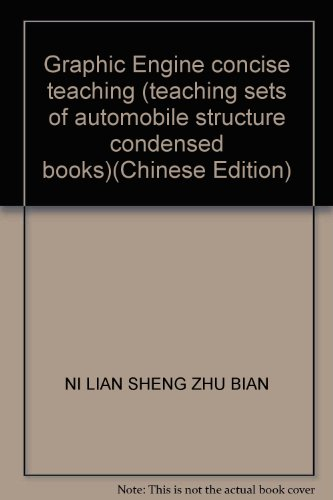 Graphic Engine concise teaching (teaching sets of automobile structure condensed books)(Chinese ...