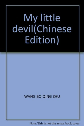 My little devil: WANG BO QING ZHU