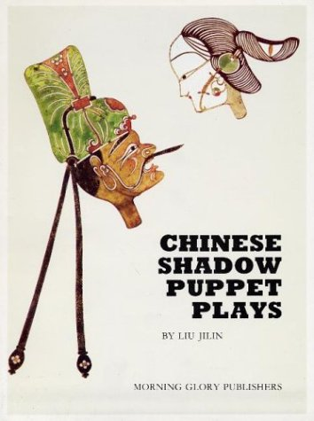Chinese Shadow Puppet Plays: Jilin, Liu