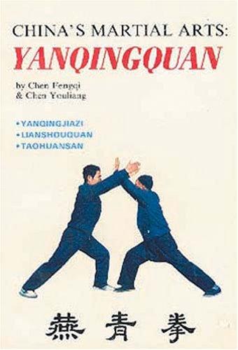 9787505401266: Yanqingquan 2: China's Martial Arts