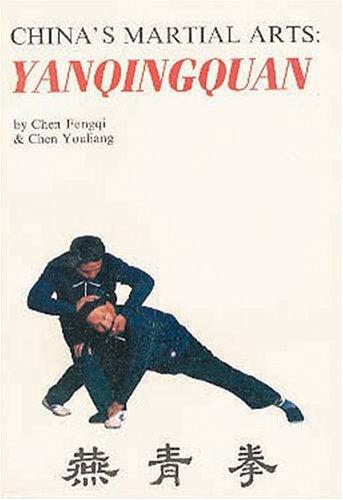 Chinas Martial Arts:Yanqingquan(Chinese Edition): BEN SHE,YI MING