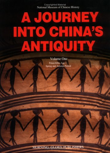 9787505404762: A Journey into China's Antiquity Volume 1 (Journey Into China's Antiquity) (Vol 1)