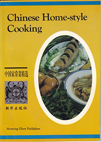 9787505405561: Chinese Home-style Cooking