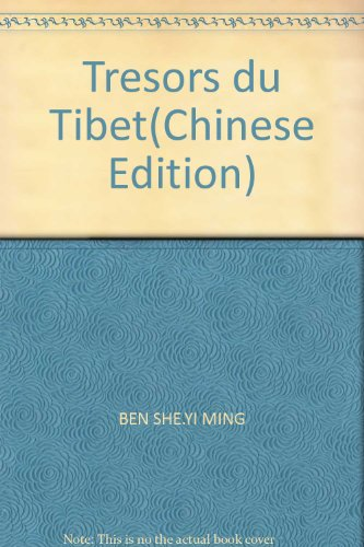 Tresors du Tibet(Chinese Edition): BEN SHE.YI MING