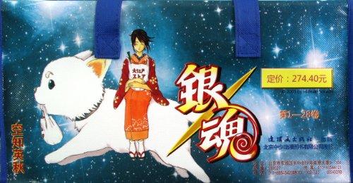 9787505620940: Gintama (28 Books) (Chinese Edition)