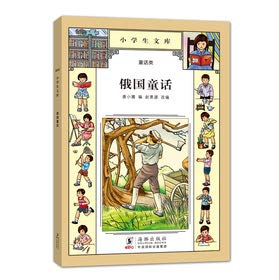 David CCTV file special program: a national treasure in the history password (Qing Dynasty & ...
