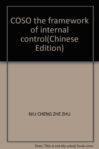 9787505851092: COSO the framework of internal control