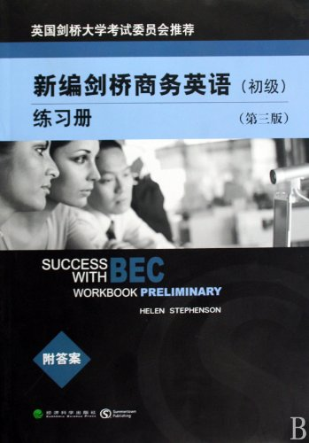 Preliminary-Exercise Book of BEC-3rd Edition (Chinese Edition): Ben She