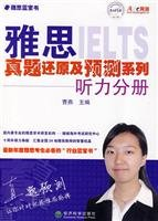 9787505885905: IELTS Zhenti restore and forecast series: listening volumes (with MP3 Disc 1)