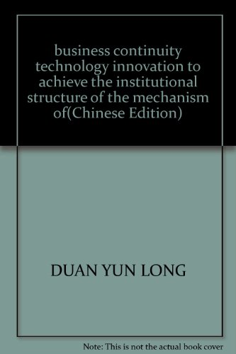 Special j genuine structural role of technological innovation to achieve sustainable enterprise ...