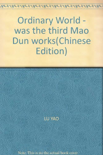 Ordinary World - was the third Mao Dun works(Chinese Edition): YAO, LU