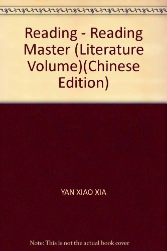 Reading - Reading Master (Literature Volume)(Chinese Edition): YAN XIAO XIA
