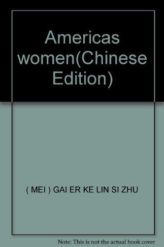 Americas women(Chinese Edition): MEI) GAI ER KE LIN SI ZHU
