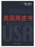United States Black Book: AI LI KE