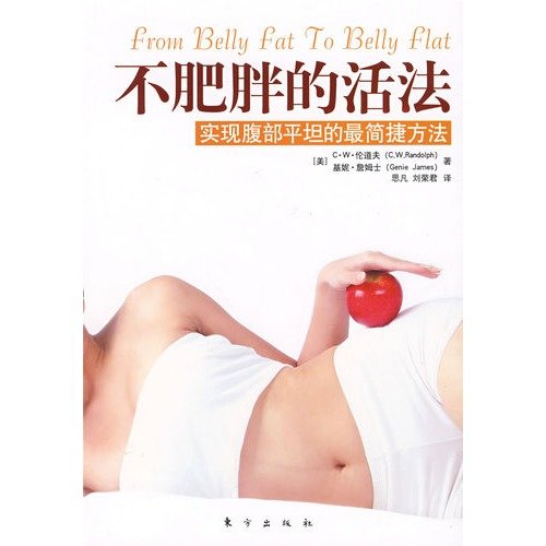 obesity in their lives do not realize: MEI )LUN DAO
