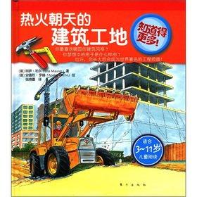 Know more: the bustling construction site: DE ) LI SA. MAO ER