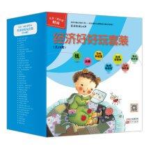 9787506087285: Economic good fun Set (set of 39)(Chinese Edition)