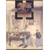 Chinese Modern Art Works? Comic .2(Chinese Edition): LIAN HUAN HUA CHU BAN SHE