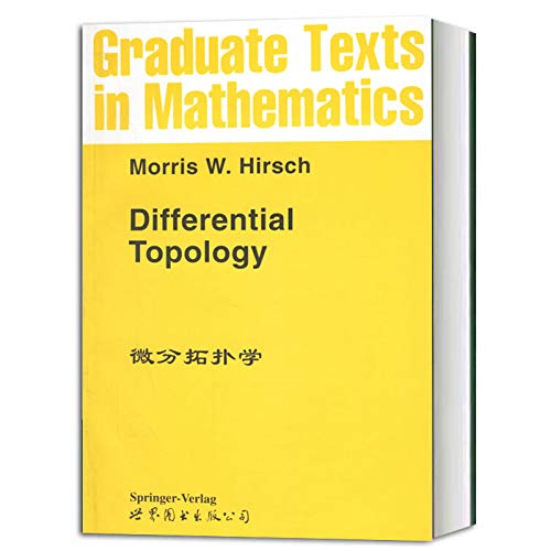 9787506200639: Differential Topology (Graduate Texts in Mathematics, Volume 33)