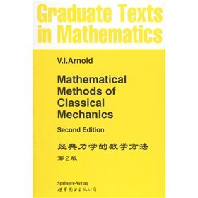 9787506200905: Mathematical Methods of Classical Mechanics (English Edition) (2nd Edition)(Chinese Edition)