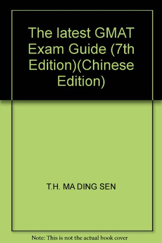The latest GMAT Exam Guide (7th Edition)(Chinese Edition): SEN, T.H. MA DING