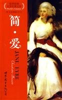 Jane Eyre(Chinese Edition): YING ) XIA