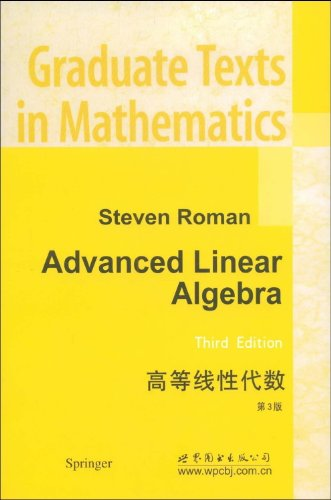 9787506233033: Advanced Linear Algebra (Graduate Texts in Mathematics 135)