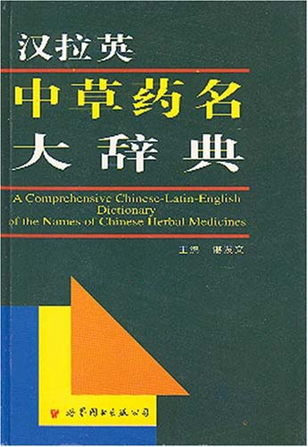 A Comprehensive Chinese-Latin-English Dictionary of the Names of Chinese Herbal Medicines