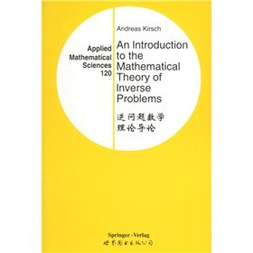 9787506242516: Introduction to the mathematical theory of inverse problems(Chinese Edition)