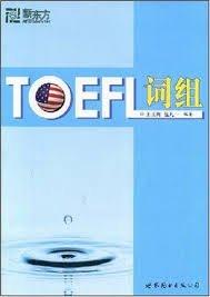 Toefl: Yumei Wang, Fanyi
