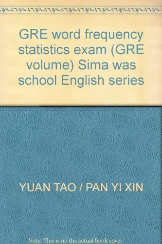 GRE word frequency statistics exam (GRE volume) Sima was school English series: YUAN TAO / PAN YI ...