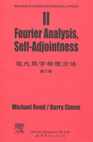 9787506259323: Modern methods of mathematical physics (Volume 2)(Chinese Edition)