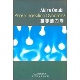 9787506259392: Phase transformation kinetics(Chinese Edition)