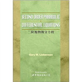 9787506259606: Second order parabolic differential equations(Chinese Edition)