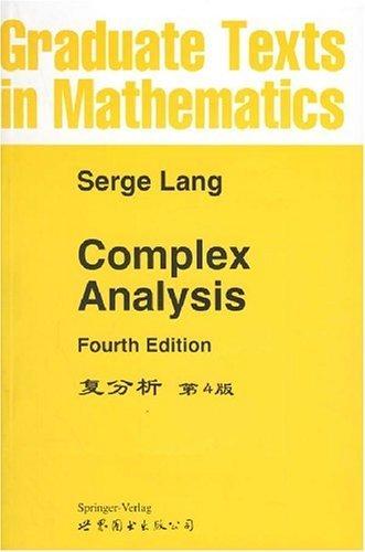 9787506260053: Complex Analysis (Graduate Texts in Mathematics)