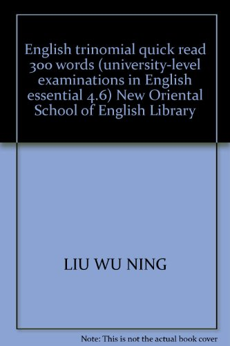 9787506261753: English trinomial quick read 300 words (university-level examinations in English essential 4.6) New Oriental School of English Library