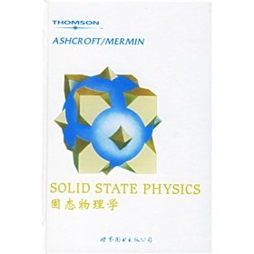 9787506266314: Solid state physics(Chinese Edition)