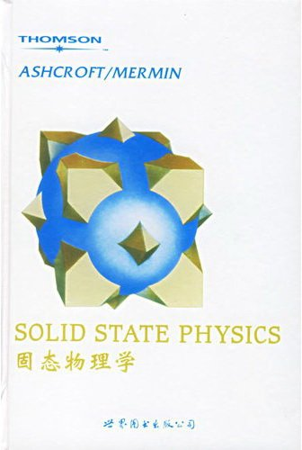 9787506266321: Solid State Physics