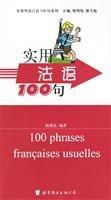 Practical French 100 - (Books MP3): FA, LU LOU