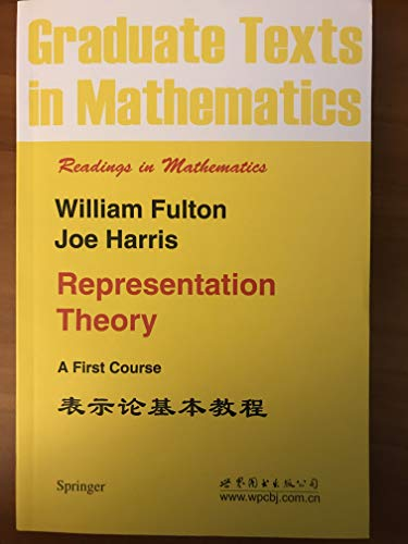 9787506272681: Representation Theory : A First Course